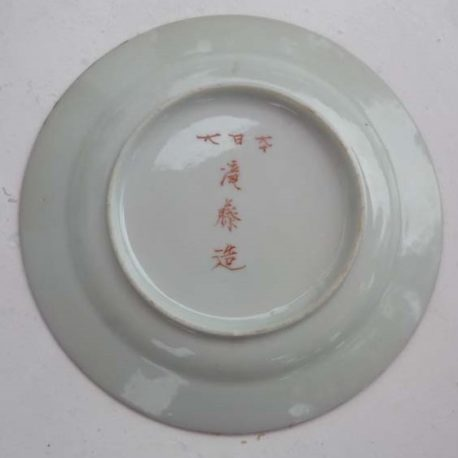 assiette-chinoise-ancienne-02